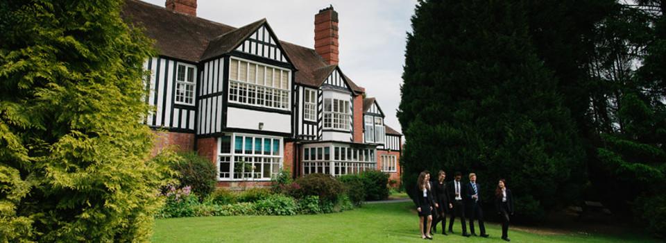 Oswestry School